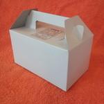 草月 - 簡略箱5個入り。ちょっとした手土産にぴったり。520円(税別)2015年9月
