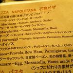 37830640 - メニュー(石窯ピザ)