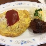 キクヤレストラン - オムコロ