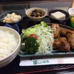 伝統食カフェ~楽膳~ - おかんの唐揚げ定食