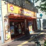 太陽のトマト麺 - お店外観