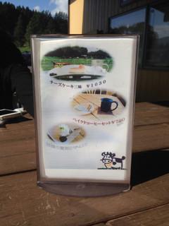 MANIWA FARM チーズケーキ工房 - メニュー②
