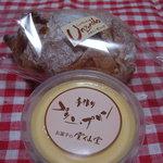 お菓子の雲仙堂 - なめらかプリンとパイシュー