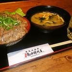 鉄板肉酒場 二代目亀田精肉店 -