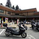 道の駅 マキノ追坂峠 -