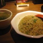 ハマムラ - 炒飯