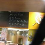 ハマムラ - これらのみがお昼単品のメニュー。一番下の餃子を見逃した!