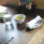 タチバナ - 内観