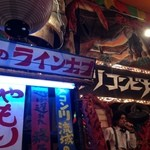 いちりん - 近所のお祭りで初体験した見世物小屋