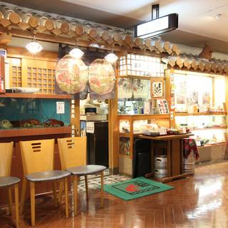 梅田・HEPNAVIO6Fに当店はございます!