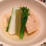 山水閣 別邸 回 - 煮物:春野菜の煮浸し