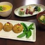 楓 Fu - 玄米のライスコロッケset  1050円