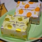 37854049 - 夏限定のレモンとマンゴー