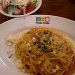 Pasta Frolla  - ボロネーゼ680円とセットのシーザーサラダ。