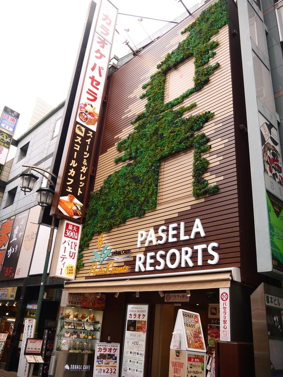 カラオケ パセラ  新宿歌舞伎町店