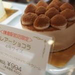 鎌倉ニュージャーマン - 2015年5月