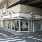 """アルパイン洋菓子店 - 工場直売の""""アルパイン洋菓子店""""。"""