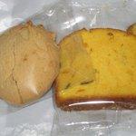 アルパイン洋菓子店 - 「オレンジクッキー(\30)」&「パンプキン切り落とし(\53)」。