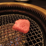 SATOブリアン - 九州和牛極上タン2015.5