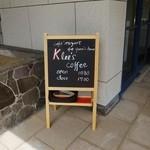 モーツァルト クレーズ コーヒー - 看板
