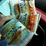 もち焼きせんべい - 料理写真: