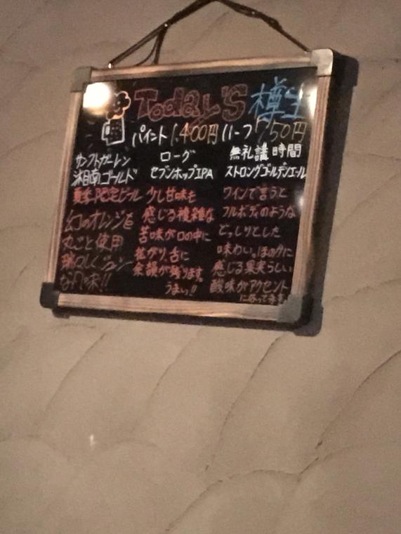 円山ナイン
