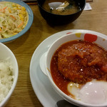 松屋 - うまトマハンバーグ定食