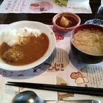 食彩健美 野の葡萄 - カレー、味噌汁