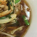 新雅 - スープ