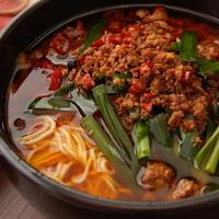 蘭亭 - 蘭亭絶品台湾らーめん!!一度食べたら止められない辛旨らーめん!!スープも人気も沸騰中!!