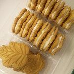 エピスリーフィンヌ - メープルクッキー