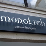 モノリス - monolith
