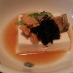 よし川 新別館 - 自家製ごま豆腐