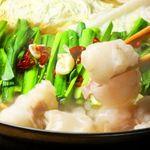 黒木屋宮崎 日南 - 当店自慢の博多もつ鍋!オススメはあっさり塩味!他にも醤油・味噌・辛みそとご用意しております!