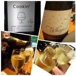 クッキン - スパークリングワインで乾杯!