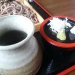小庵 - つゆと薬味