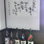 笊蕎麦 刻 - 自慢の純米酒