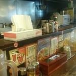 太陽のトマト麺 - カウンター