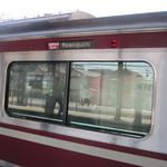 三崎館本店 - 赤い電車