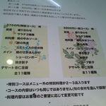 餃子のハルピン - 宴会も(飲み物別)