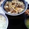 吉野家 - 料理写真:牛バラ野菜焼き+キムチ