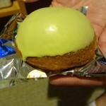 くろふね菓舗 - レモンケーキ