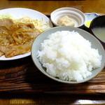 飯や うちごはん - 生姜焼き定食
