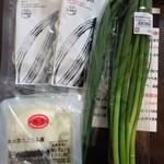 お土産屋たたらっち - 料理写真:豆腐や農産品もありました