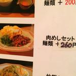 37885524 - 美味しそう〜(*^_^*)