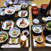 鯉川温泉旅館 - 料理写真:夕食(はじめに並んだ料理)