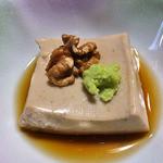 鯉川温泉旅館 - 夕食(胡桃豆腐)