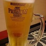 全席完全個室 創作和食 居酒屋 かりん - プレモルで乾杯!