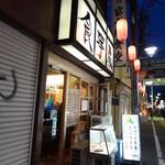 富士川食堂 - 外観 真正面は遠慮