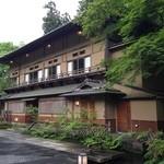 星のや 京都 ダイニング - 「星のや 京都」のレストランです